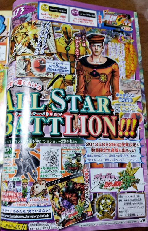 JoJoLion's Josuke joins the fight in JoJo's Bizarre Adventure: All-Star Battle