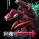 Pokemon Movie 16 Trailer shows off Genesect