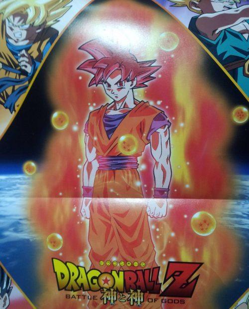 Super Saiyan God and a Dancing Saiyan in DBZ: Battle of Gods