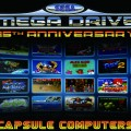 Celebrating the 25th Anniversary of the Sega Mega Drive
