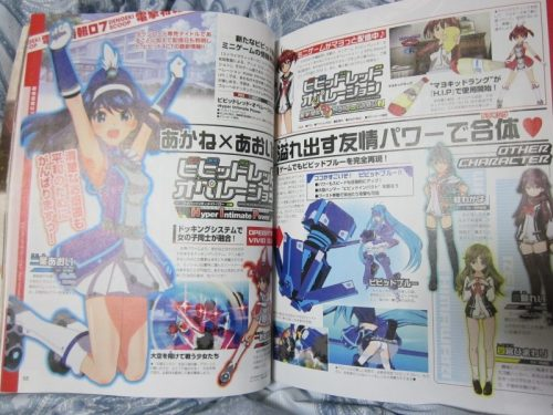 Vividred's PS3 game officially named Vividred Operation: Hyper Intimate Power
