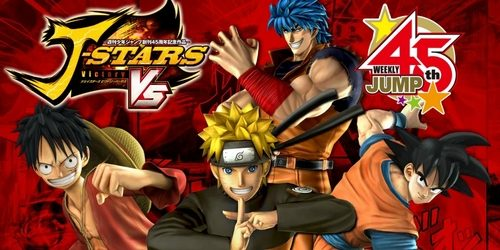 """Bringing The Pain! Our First Video Promo For """"J-Stars Victory Vs"""""""