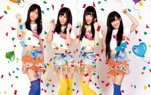 Idol Group relies on the economy for fashion choices.