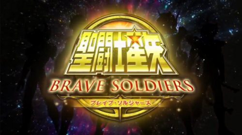 Saint Seiya: Brave Soldiers Heading to Japan, Europe, and South America