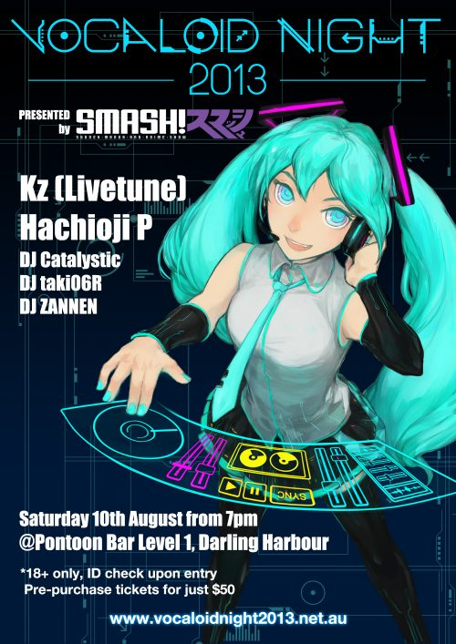Vocaloid Night 2013 – Presented by SMASH! Announced
