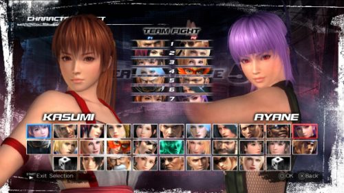 Dead or Alive 5 Ultimate Details New Features
