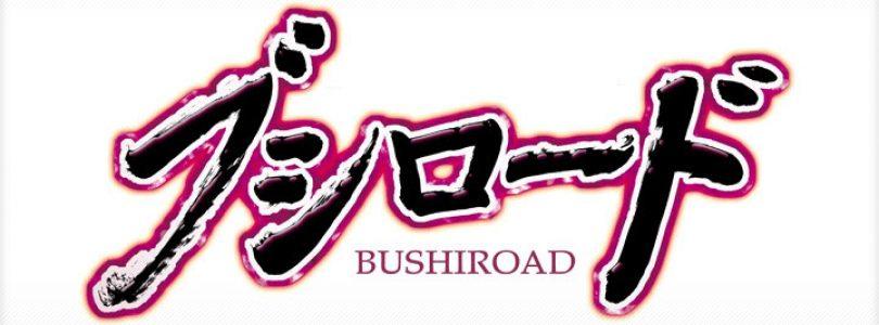 Bushiroad Card Games Interview – SMASH! 2013