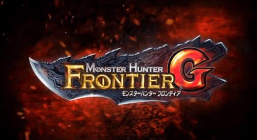 Monster Hunter Frontier G Gets Trailer