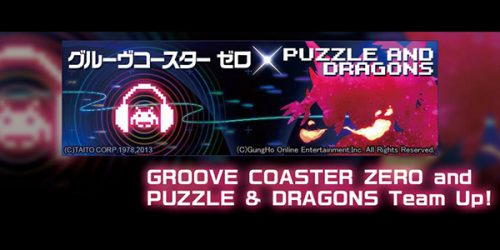 Puzzle & Dragons and Groove Coaster Zero Colliding in Crossover Event