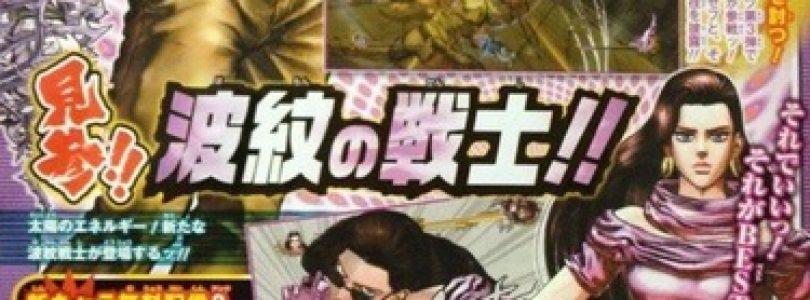 JJBA: All Star Battle Adds Old Joseph and Lisa Lisa as DLC