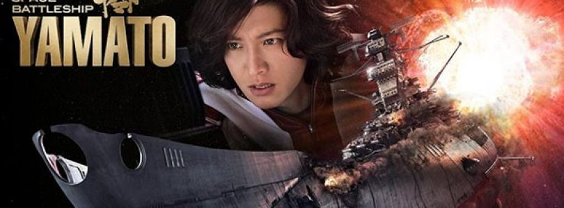 Space Battleship Yamato Docking in North American Theaters