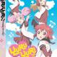 YuruYuri Season 2 Premium Edition dated for January 7th release