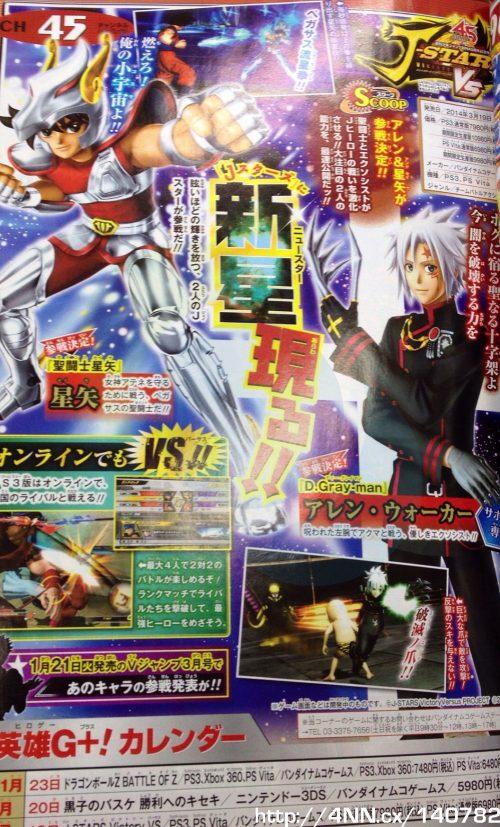 Characters From Saint Seiya and D.Gray-Man Join J-Stars Victory vs
