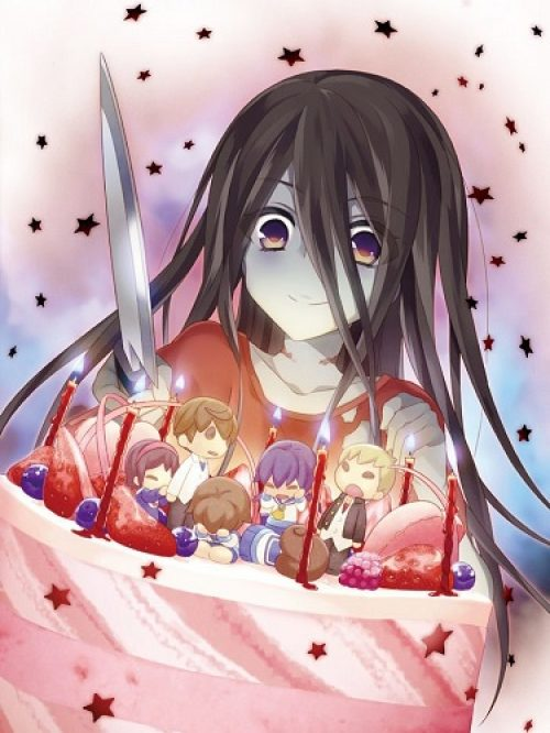 Corpse Party Hysteric Birthday and Exxiv are not on XSEED's radar
