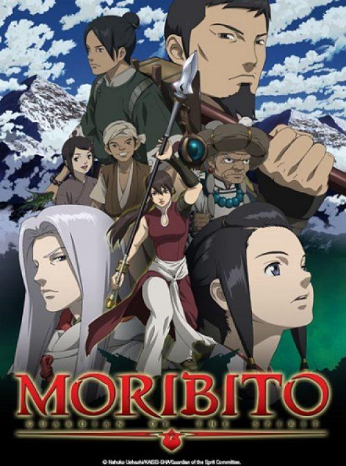 Viz Media license rescues Moribito: Guardian of the Spirit