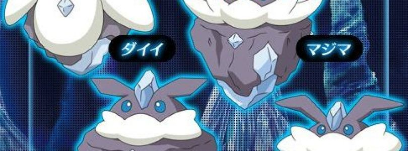 """Pokémon The Movie: """"The Cocoon of Destruction & Diancie"""" – New Information Released"""