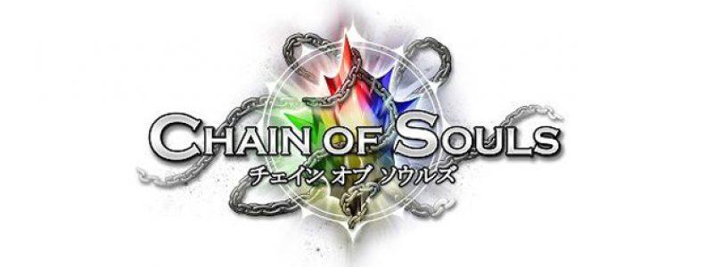 Konami announce Chain of Souls