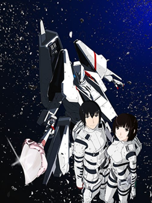 Knights of Sidonia to Premiere in Madman Screening Room