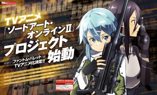 "Aniplex Of America Set To Stream ""Sword Art Online II"" Worldwide"