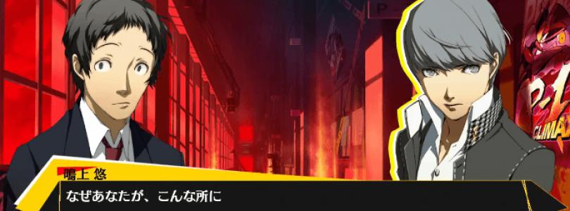Persona 4 Arena Ultimax – Yu Narukami/Tohru Adachi Gameplay Trailers Released