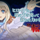 Awakened Fate Ultimatum's latest trailers show off Angel and Demon transformations