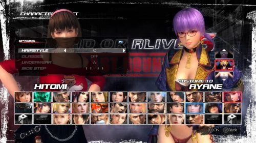 Dead or Alive 5: Last Round to be released on February 17