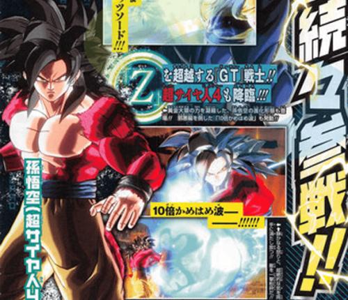Super Saiyan 4 Goku Confirmed for Dragon Ball Xenoverse