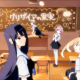 Sekai Project to try and bring Grisaia Trilogy out in English through Kickstarter