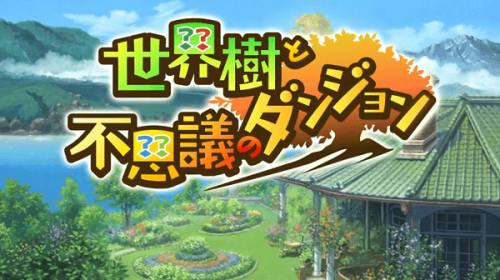 Etrian Odyssey and the Mystery Dungeon revealed for the 3DS