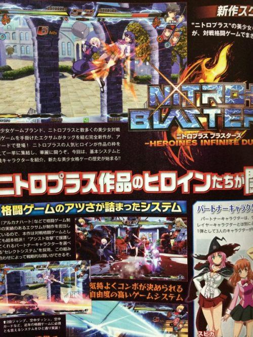 Nitroplus Blasters: Heroine Infinite Duel announced for Japanese arcades