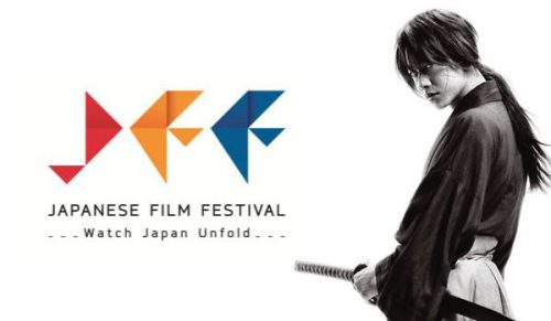 Japanese Film Festival 2014 Concludes, Sets Record Attendance
