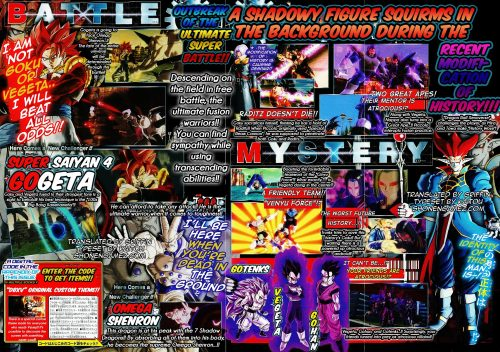 Gogeta and Omega Shenron Confirmed for Dragon Ball Xenoverse
