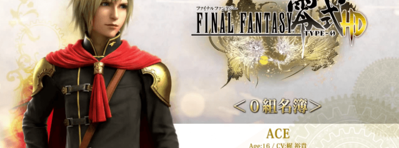 Final Fantasy Type-0 HD character videos released
