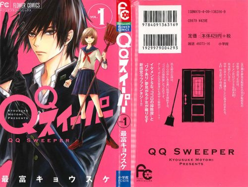 VIZ Media to Publish New Shoujo Manga Series