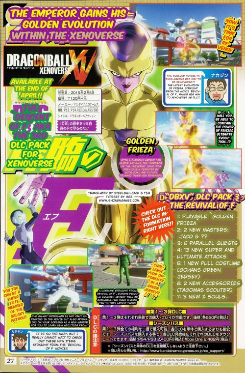 Dragon Ball Xenoverse DLC Pack 3 Revealed