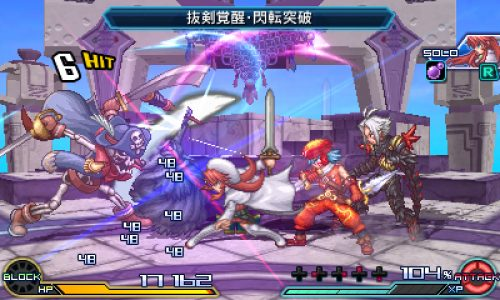 New Screenshots and Crossover Characters Revealed for Project X Zone 2