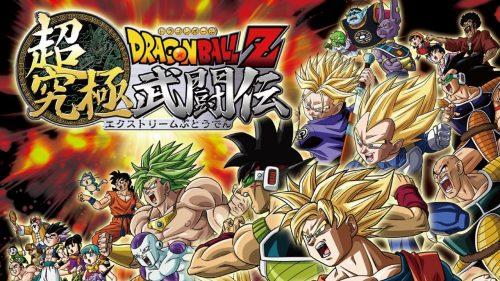 Dragon Ball Z Extreme Butoden Leaving Japan