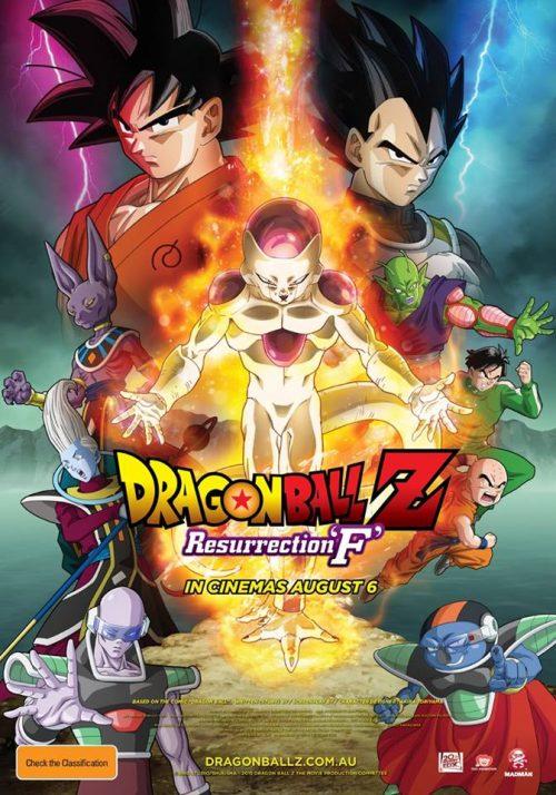 DBZ: Resurrection 'F' Coming to Australia August 6th