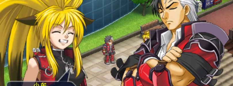 Project X Zone 2 Delayed to 2016 in the West