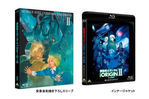 Right Stuf Reveals 'Gundam' Releases for November 2015