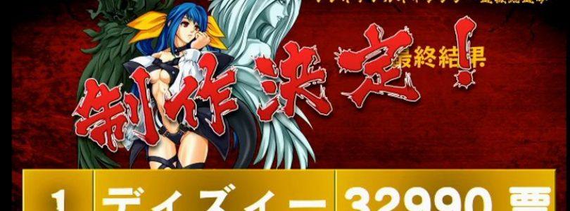 Guilty Gear Xrd: Revelator Popularity Poll Reveals Dizzy as Next Playable Character