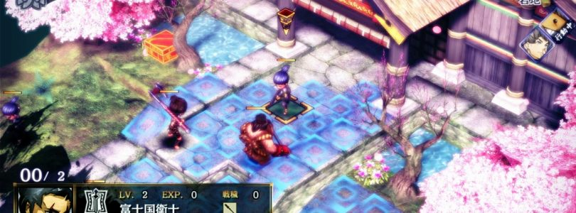 God Wars: Future Past Delayed in Japan to Spring 2017