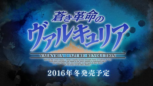 Valkyria: Azure Revolution Announced for PlayStation 4