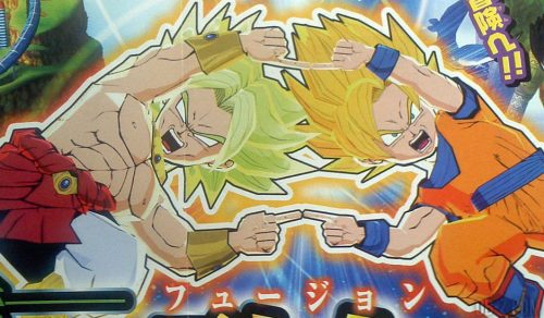 Dragon Ball Project Fusion Announced for 3DS