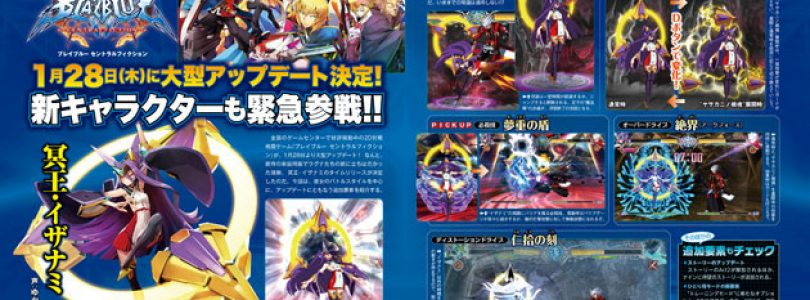 BlazBlue: Central Fiction Adds 'Hades Izanami' to Playable Roster