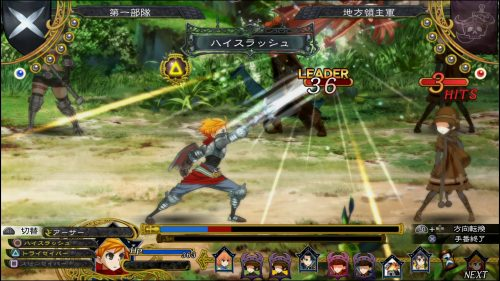 Grand Kingdom Announced for Western Release by NIS America