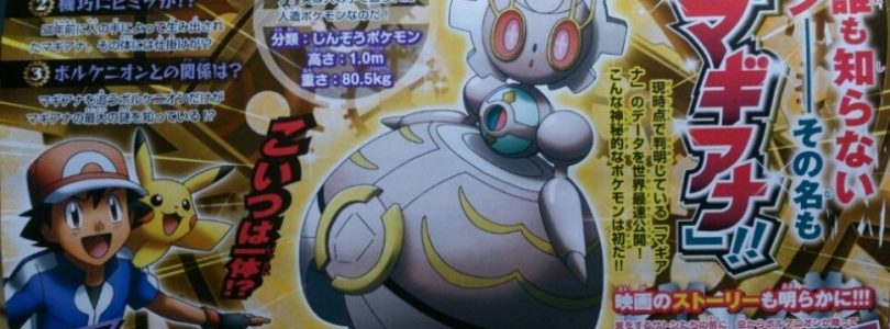 Brand New Pokemon Revealed, Possible Generation 7 Confirmed