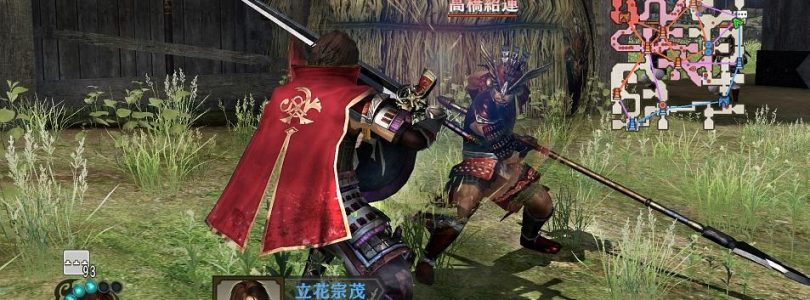 Samurai Warriors 4: Empires – Interview with Koei