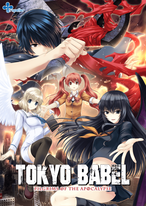 'Tokyo Babel' Visual Novel Release Date Set for Late March