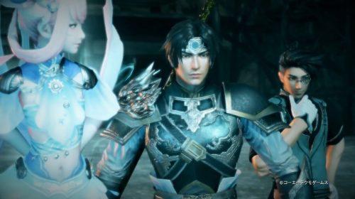 Dynasty Warriors: Eiketsuden Debut Trailer Released